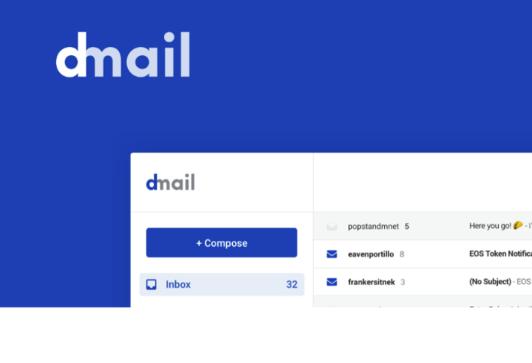 Dmail: il servizio di posta elettronica basato sulla blockchain